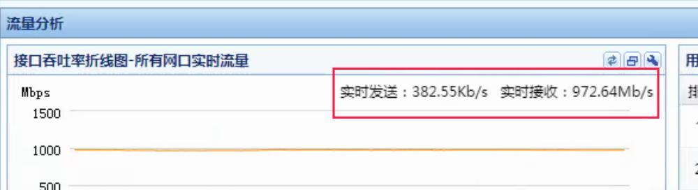 说明: 截图录屏_选择区域_20201221120957.jpg